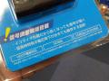 バスパワーで最長23mまで延長可能なHDMIリピーター! ラトックシステム「REX-HDRP1」発売