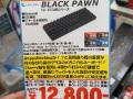 Cherry MX採用の日本語コンパクトキーボードがセンチュリーから! 青色LEDバックライト内蔵