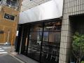 鶏白湯ラーメン「モミジ」、末広町駅付近に近日オープン