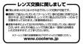 TVアニメ「境界の彼方」、栗山未来の赤いメガネが商品化! コスパから2014年2月上旬に発売