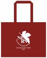 原宿エヴァストア、2014福袋の詳細を発表! 全3種で1月2日に販売開始
