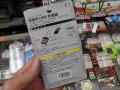 安価な電池式USB充電器「CW-226DEN」がコアウェーブから!