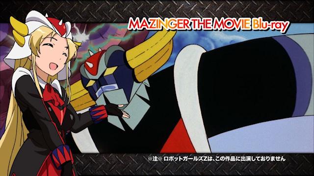 「ロボットガールズZ」、本家「マジンガー」シリーズとの共演が決定! 初となるCM出演で