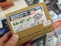 全高28.3mmのAMD向けロープロCPUクーラーAkasa「AK-CC1101EP02」が登場!