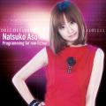 麻生夏子シングル8作品のハイレゾ配信が決定! 「猫神」「あずまんが」「ガルパン」楽曲も年内に配信