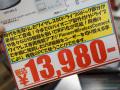 BDドライブを無線化できるアダプター! パイオニア 「ワイヤレスドック」発売