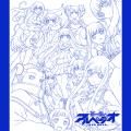 海洋SFアニメ「蒼き鋼のアルペジオ」、全話一挙上映会を12月21日に開催! 最終話は放送に先駆けての先行公開に
