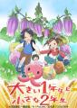 アニメミライ2014、3作品のキャストが発表に! ウルトラスーパーピクチャーズ、A-1 Pictures、シンエイ動画