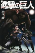 オリコン、2013年の書籍ランキングを発表! 「進撃の巨人」、総売上が約6倍に伸びるも「ワンピース」には惜しくも届かず
