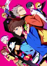 オリジナルTVアニメ「ハマトラ」、新キービジュアルと追加キャラ/キャストを発表! OP主題歌はlivetuneとGalileo Galileiの尾崎雄貴