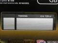読み書き200MB/sオーバーの東芝製USB3.0メモリー「TransMemory-EX II」が発売に!