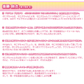 TVアニメ版すーぱーそに子「そにアニ」、新キービジュアルと声優コメントを公開! すーぱーそに子、後藤麻衣、尾崎真実