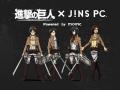 「進撃の巨人」仕様のPC用メガネがJINSから! エレン、リヴァイ、ミカサ、ハンジ