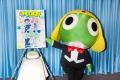 ケロロ軍曹、2014春から新作フラッシュアニメ「ケロロ」を放送! 発表会で自らがプレゼン、原作者・吉崎観音からのサプライズも