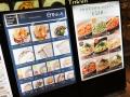「Tokyo Food Bar 秋葉原店」、リニューアルオープン! JR秋葉原駅構内にあるフードコート