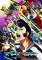 TVアニメ「スペース☆ダンディ」、まるえつ1年3ヶ月ぶりの新曲がED主題歌に! 劇中に登場する「宇宙人」のキャラデザや設定も担当
