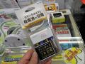 アキバお買い得情報(2013年12月10日~12月15日)