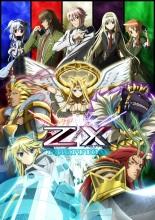 新人声優・遠藤ゆりか、デビュー曲はGLAY・HISASHIが提供! 2014冬アニメ「Z/X IGNITION」のED主題歌
