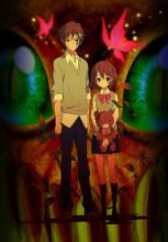 衝撃的な兄妹愛を描くTVアニメ「pupa」、声優コメント到着! 木戸衣吹:「(見どころは)お兄ちゃんを食べている食事のシーン」