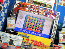 「パズドラZ」など今週発売の注目ゲーム!