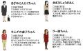 桃屋、オリジナル恋愛アニメ「ご縁ですよ!」の第2章を公開! 「キムチの素子ちゃん」など3名が初登場