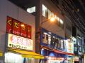 「アキバホビー 秋葉原店」、裏通りで12月21日オープン! フィギュア/同人誌/同人ゲーム/同人音源/同人グッズなど