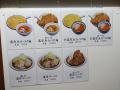 ラーメン/つけ麺「麺屋ばんどう」、秋葉原・中央通りに12月21日オープン! 魚介とんこつ系