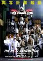 【週間ランキング】2013年12月第3週のアキバ総研ホビー系人気記事トップ5
