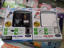 無線LANルーター&モバイルバッテリー機能搭載のWi-Fi USBリーダー「REX-WIFIUSB2」がラトックシステムから!