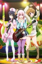 TVアニメ版すーぱーそに子「そにアニ」、PV第2弾と主題歌CD情報を公開! そに子のメジャーデビューは2014年2月26日