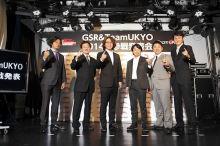グッドスマイルレーシング、2014年も「SUPER GT」に参戦! 監督・片山右京が率いる新生チームと新マシンで