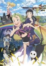 12月28日公開の劇場版アニメ「魔女っこ姉妹のヨヨとネネ」に、アニメ界の著名人から応援コメントが到着!