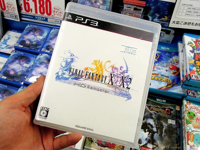 PS3「ファイナルファンタジーX/X-2 HDリマスター」