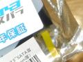 わずか5mm厚の薄型2.5インチHDD! WesternDigital「WD5000MPCK」発売