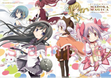劇場版「魔法少女まどか☆マギカ」が興行収入20億円を突破! 1月11日からの新上映劇場も決定。さらに新鑑賞特典も発表!