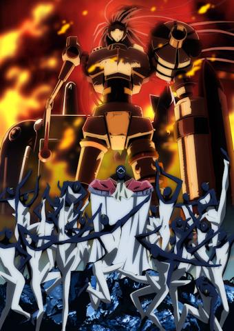 TVアニメ「健全ロボ ダイミダラー」、2014年4月スタート! 「ハイスクールD×D」のスタッフがアニメ化
