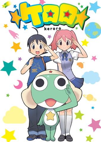 ケロロ軍曹の新作フラッシュアニメ「ケロロ」、2014年3月22日スタート! スタッフ情報も公開