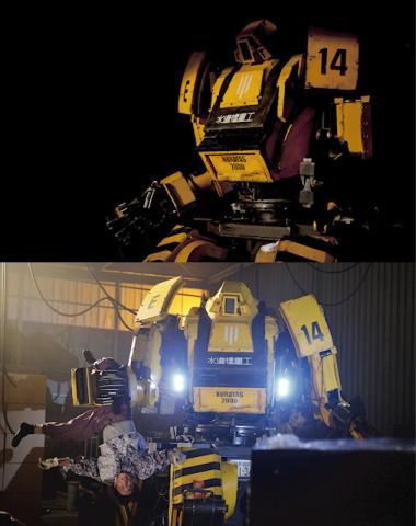 実写版パトレイバー、実在する巨大ロボ「クラタス」が第1章に登場! 工業用レイバー仕様で