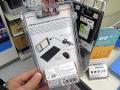 SD/microSDカードリーダー搭載のスマホ向け3ポートUSBハブ「proLink. OTG」がPromateから!