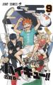高校バレーアニメ「ハイキュー!!」、放送は「日5」枠に決定! 北海道から沖縄まで全国28局ネットで