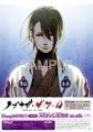 オリジナルアニメ「ノブナガ・ザ・フール」、BD/DVDは各3話収録で全8巻をリリース! 第1巻にはイベチケ優先販売申込券封入