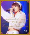 中島愛、ラストアルバム「Thank You」のジャケット写真を公開! 同時発売のライブBD「メグミー・ナイト・フィーバー」 も