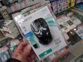 """""""レーザーマウス並み""""の新型光学センサー搭載のロジクール製マウス「Logicool Wireless Mouse M545」が近日発売!"""