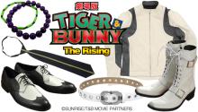 劇場版タイバニ「The Rising」、虎徹とバーナビーのコスチュームが続々と商品化! ネクタイ、ジャケット、シューズ、ブーツなど