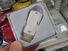 HDMI/miniHDMI→VGA変換コネクタが上海問屋から!