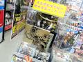 「戦国BASARA4」、「うた組み575」など今週発売の注目ゲーム!