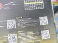 ショートサイズの80PLUS GOLD電源がSilverStoneから登場! 「Strider Essential Gold」発売
