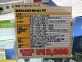 エフェクター&録音/再生機能搭載のMUSILAND製USB DAC「Marian KX」が登場!