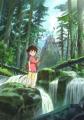 宮崎吾朗、NHKアニメ「山賊の娘ローニャ」で初のTVシリーズを監督! 鈴木敏夫:「ジブリと親父の元を離れて何をやってのけるのか?」
