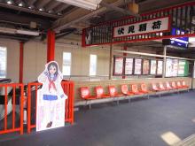 「いなり、こんこん、恋いろは。」、京阪電車とのコラボ企画が続々と開始! 1月31日にはコラボ仕様フリーパスを先行販売